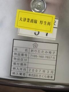 1114 (4).JPG