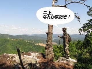 コピー ~ IMG_6901.JPG