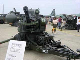 m61 (1).JPG